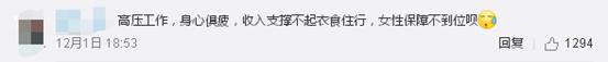 说明:C:\Documents and Settings\yangmeiyun\桌面\7.png