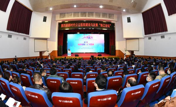 广东105个医共体实现县域全覆盖     专科联盟让老百姓不出县就能享大医院诊疗
