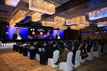 2020华夏互联网+高血压峰会在京盛大开启