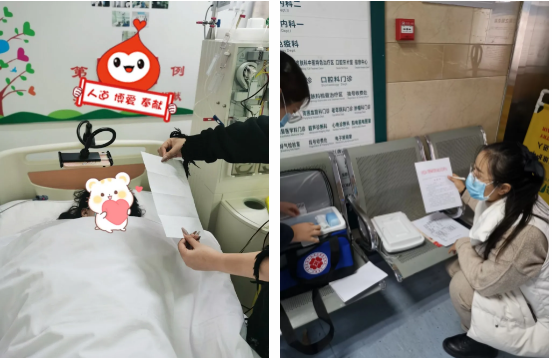 """来自千里之外的造血干细胞,多亏了""""蒲公英""""志愿服务队"""