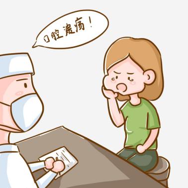 患有口腔溃疡难忍受,意可贴还你自由自在