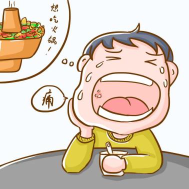 意可贴醋酸地塞米松治疗口腔溃疡怎么样?