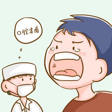 对于口腔溃疡的患者,意可贴可以长期使用吗?
