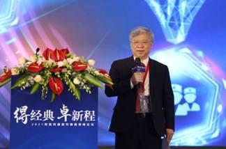 全方位助推前列腺癌诊疗一体化发展 2021阿斯利康前列腺癌高峰论坛广州举行