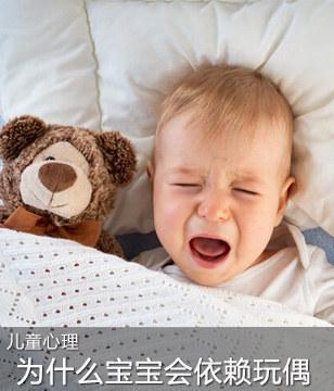 """为什么孩子会""""恋物"""",睡觉时喜欢抱着旧毛毯?终于知"""