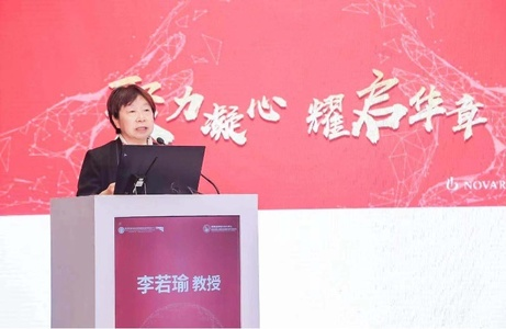 """《中国银屑病诊疗现状2020蓝皮书》发布,""""大数据""""潜力首现"""
