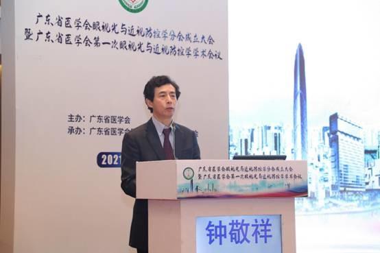 全国超半数儿童青少年近视!广东成立省医学会眼视光与近视防控学分会
