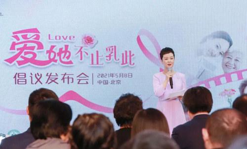 乳腺癌妈妈温情讲述抗癌经历,专家呼吁:全方位关注女性乳腺健康