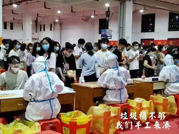 通宵奋战为增城3万师生核酸采样,他们拼出了广州速度