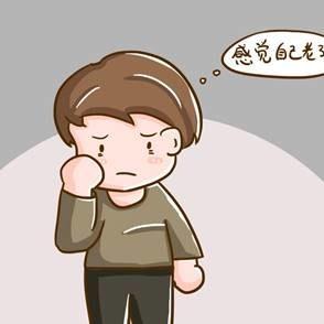 肾虚腰酸1