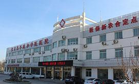 北京呼吸科医院