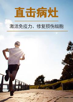 北京哮喘医院