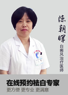 唐山白癜风专科医院
