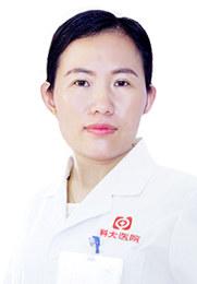 司丽娜 妇科主任 郑州中原科大医院妇科学术带头人 曾多次受邀参加国内外妇科学术会议 科大医院妇科骨干医生
