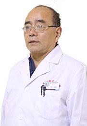 宋赵云 主任医师、教授 从事临床工作36年 领衔获卫生部、省级科技进步奖5项