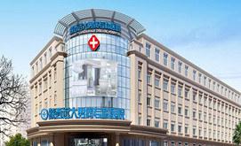 西安男科医院