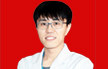 刘诚诚 主任医师 瑞士ITI种植系统认证医师 美国Bicon种植系统认证医师 北京立得用口腔医学研究院成员