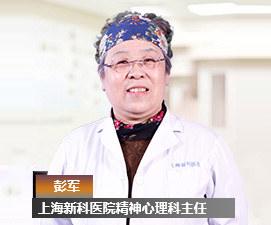 上海戒瘾医院