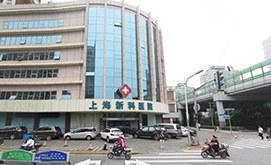 上海心理医院