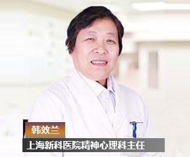 上海新科医院带你了解什么是焦虑症