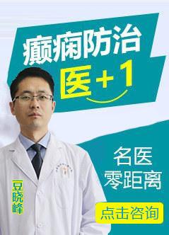 昆明治疗癫痫的医院