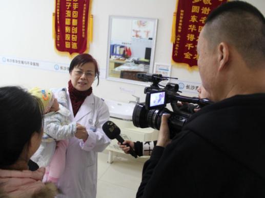 长沙东华妇产医院朱丽平主任接受都市频道记者采访