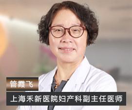 上海禾新医院口碑