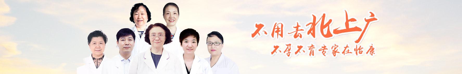 深圳不孕不育医院