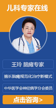 北京小儿脑瘫专科医院