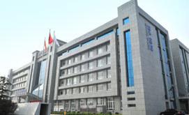 郑州妇产医院