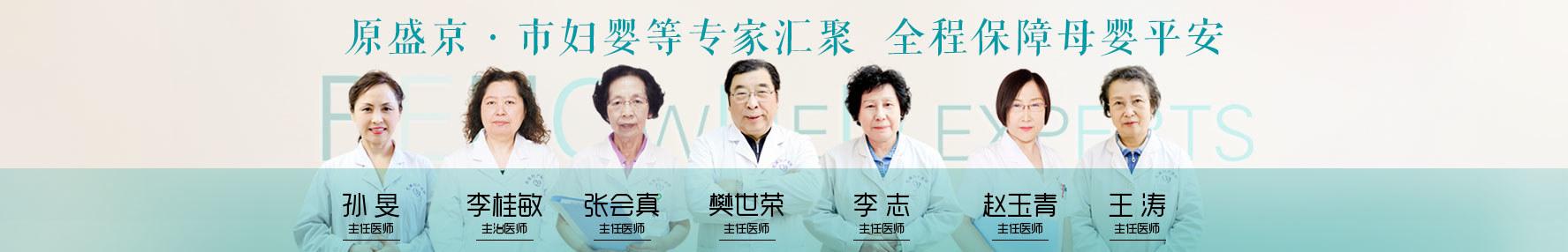 沈阳妇科医院