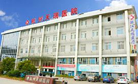 杭州天瑞医院