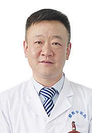刘振江  主任医师 爱德华医院男科副主任 爱德华医院男科专家