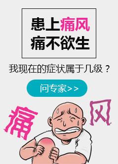 风湿病的症状有哪些