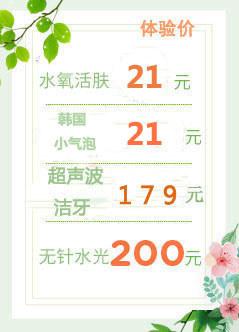 上海整形医院排行榜