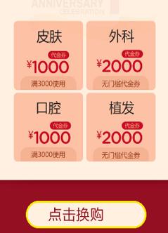 上海 zui 好的整形美容医院