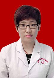 谭会玲 主任医师 全国知名性病学家 中国性学会会员 问诊量:3538患者好评:★★★★★