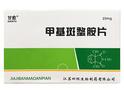 甲基斑蝥胺片