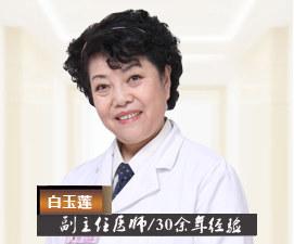 西安雁塔女子医院