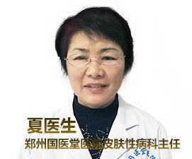 郑州国医堂医院