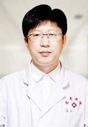 沈立志 白癜风分型分龄诊疗医生