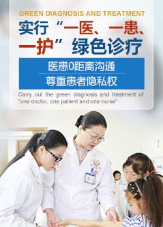 白癜风治疗医院