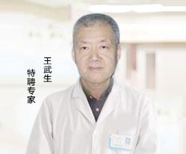 渭南欧亚泌尿专科医院引进国内先进技术
