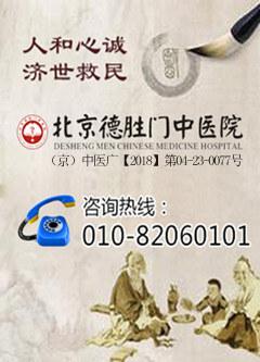 北京治疗眼病的医院