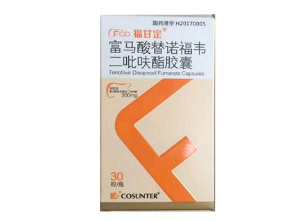 富马酸替诺福韦二吡呋酯胶囊