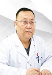李纪江 主任医师 资深性病专家 从事性病临床治疗三十年 沈阳沈大医院性病专家