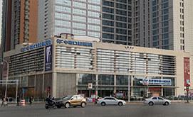 天津口腔医院