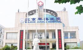 沈阳癫痫病医院