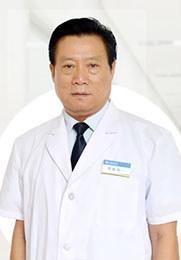何佑仿 主任医师 武汉博大医院院长