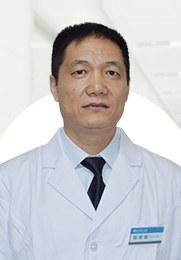 张育新 主任医师